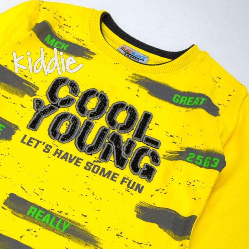 Детски комплект Cool Young Mackays за момче
