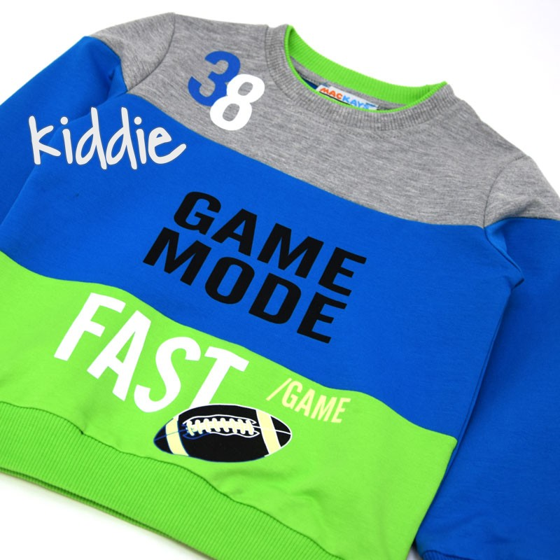 Детски спортен комплект Game Mode Mackays за момче