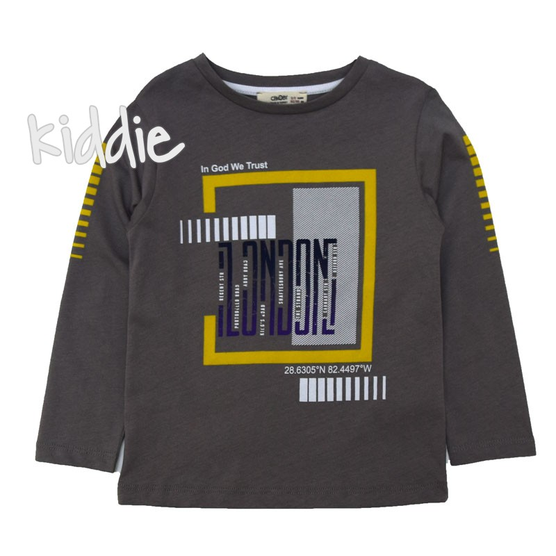 Детска блуза Im Cool Cikoby за момче