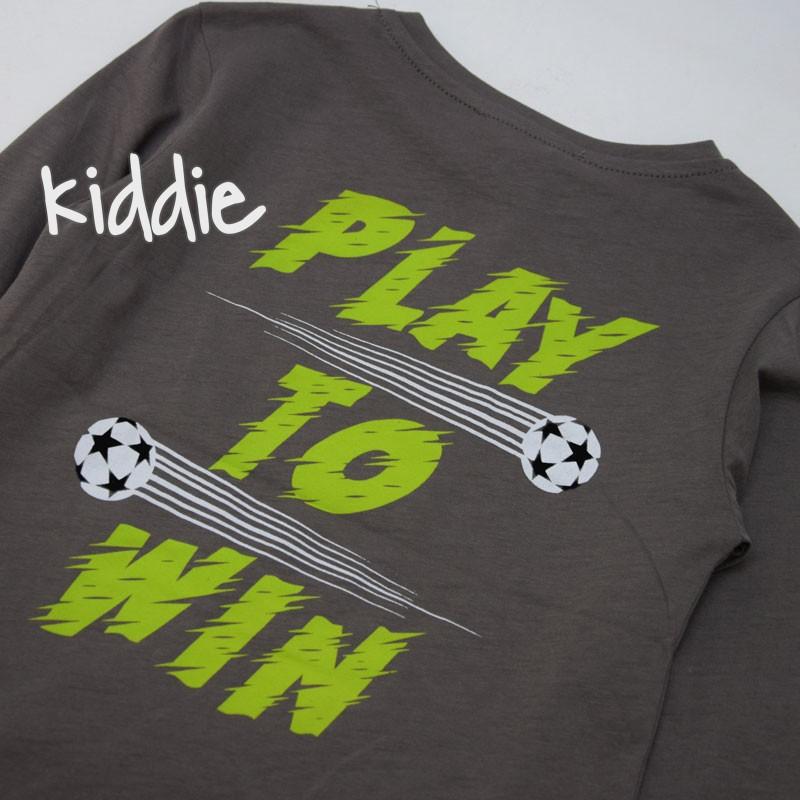 Детска блуза с имитация на джоб Cikoby за момче