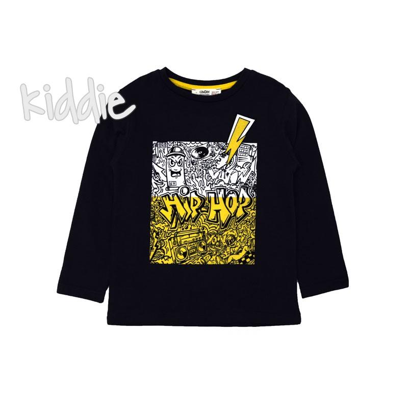 Детска блуза Hip Hop Cikoby за момче
