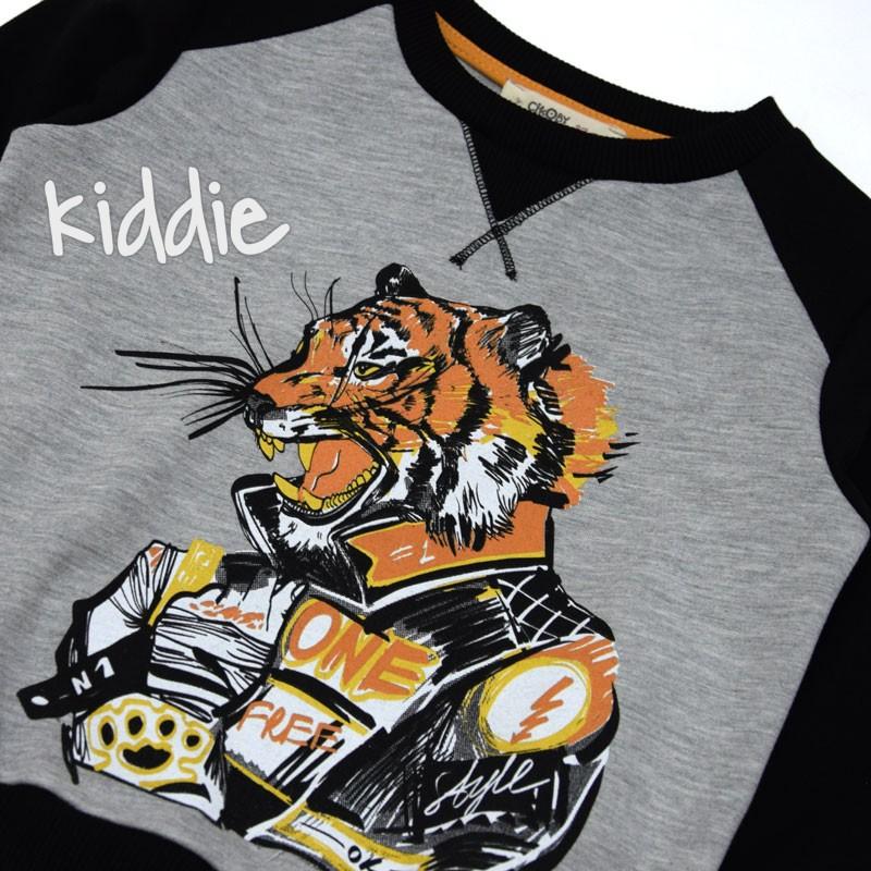 Детска блуза Тигър Cikoby за момче