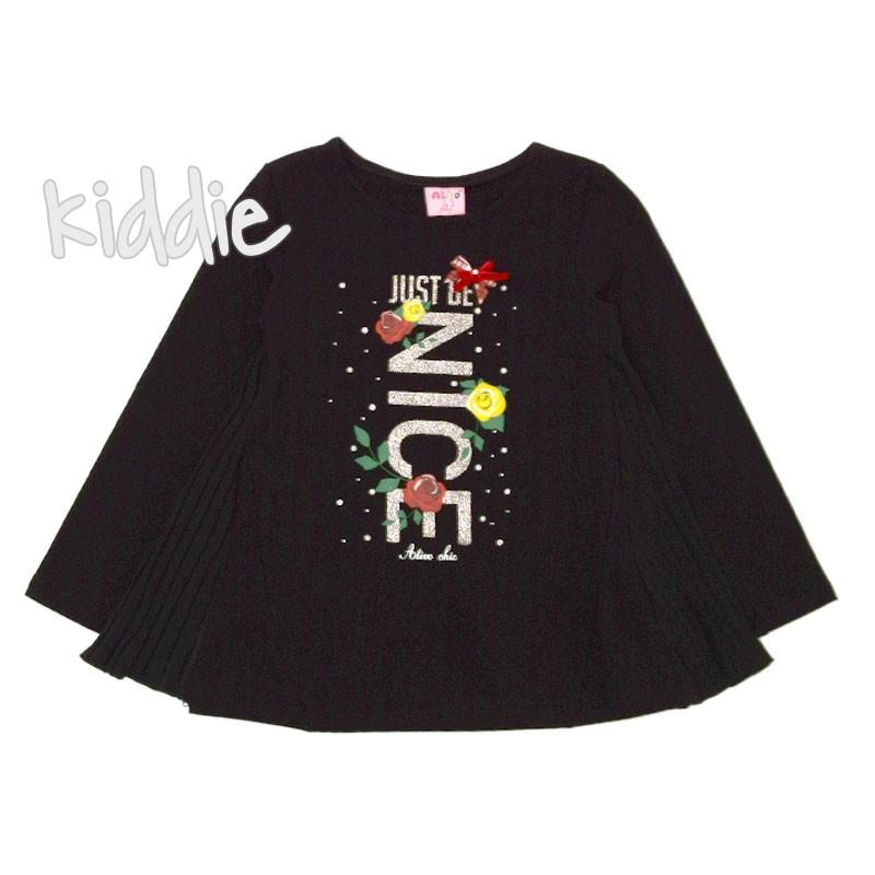 Детска блуза Just be nice, Ativo