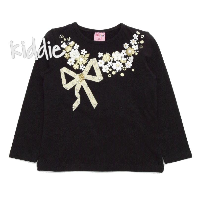 Детска блуза Ativo за момиче