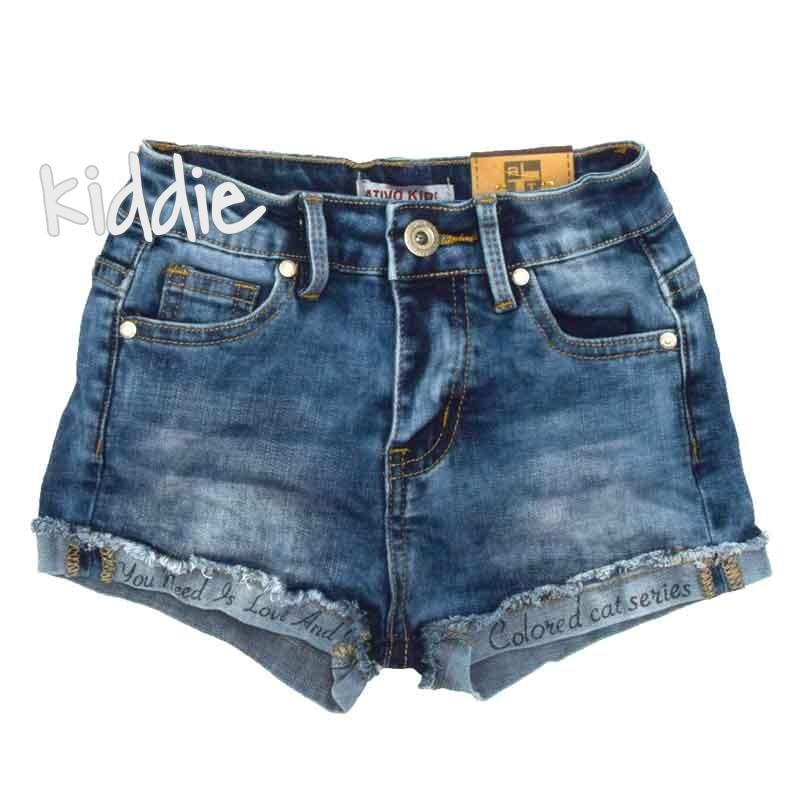 Детски дънкови панталони Ativo за момиче с маншет