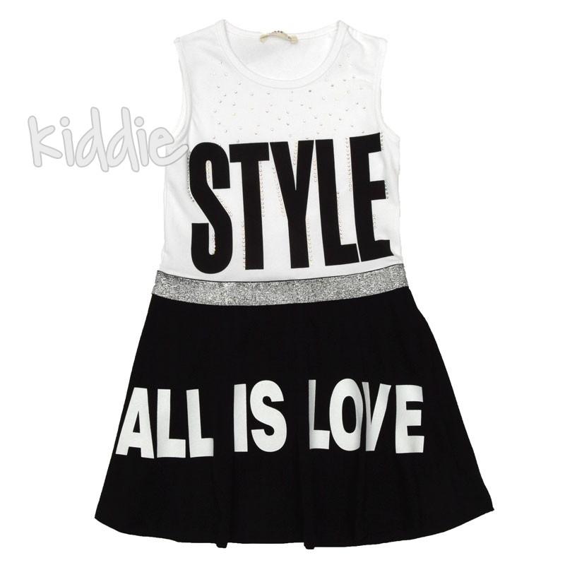 Детска рокля Breeze Style