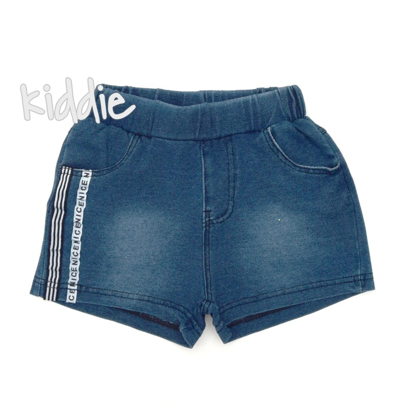 Детски къси панталони за момиче Ativo