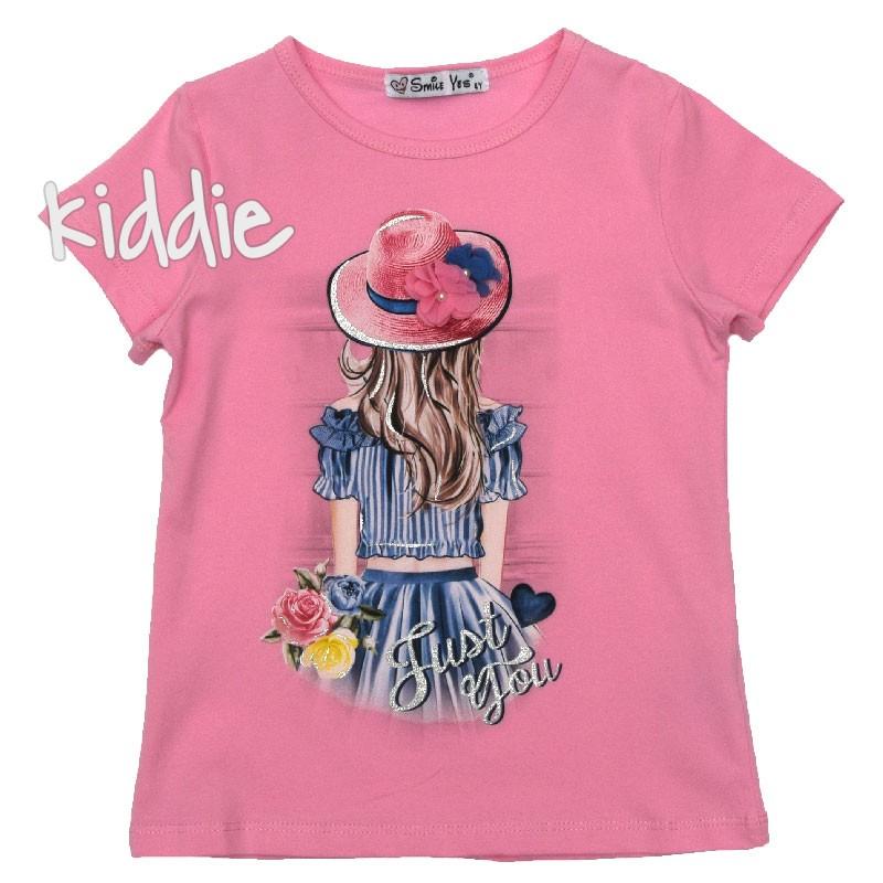Детска тениска Just You Smile Yes за момиче