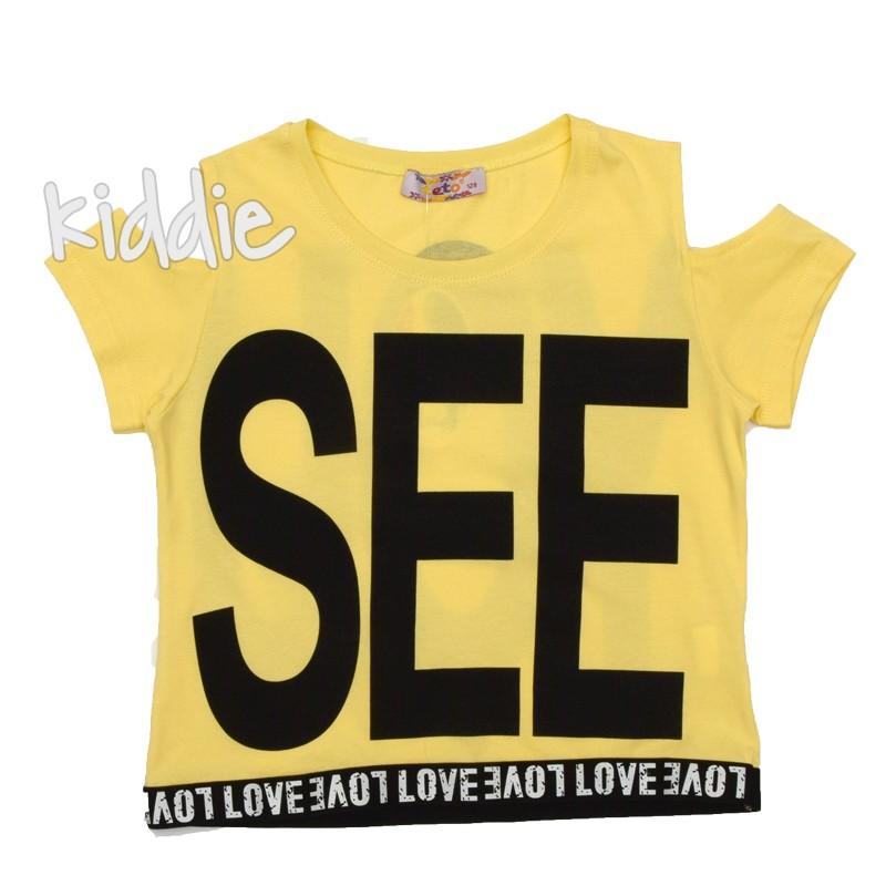 Детска къса тениска See you Teto за момиче