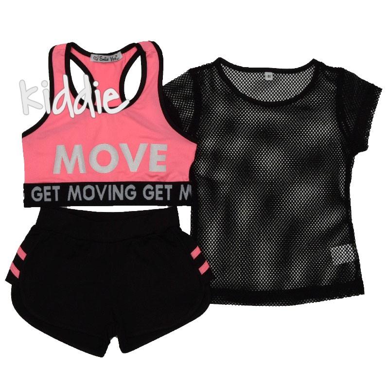 Детски комплект Move Smile Yes за момиче