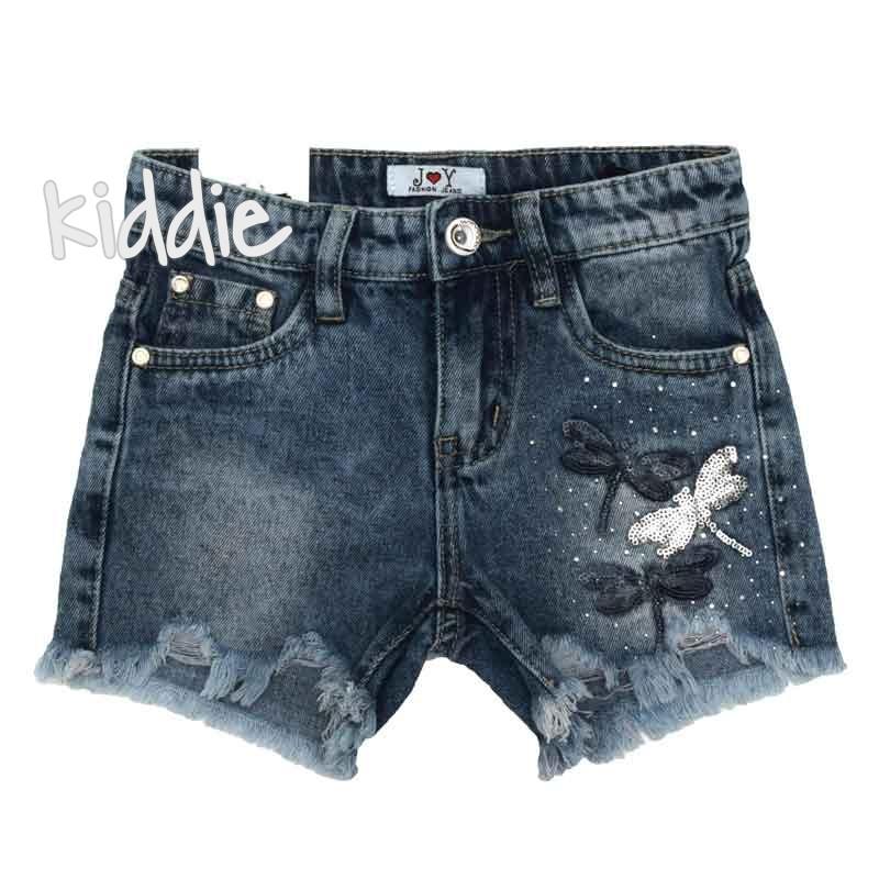 Детски дънкови панталони Водно конче, Joy за момиче