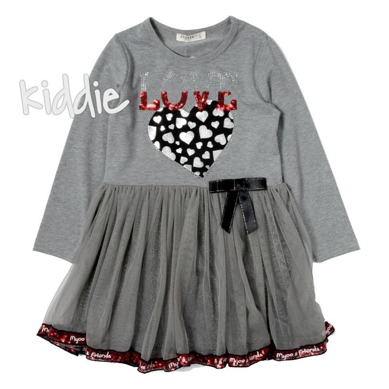 Детска рокля Love, Breeze