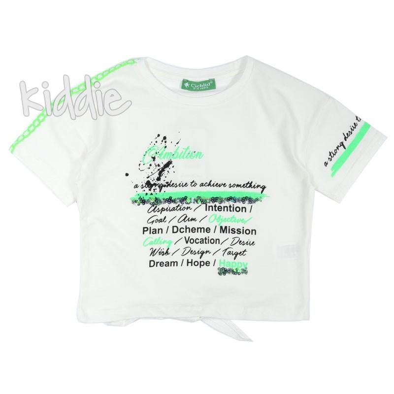 Детска тениска за момиче Dreem, Cichlid