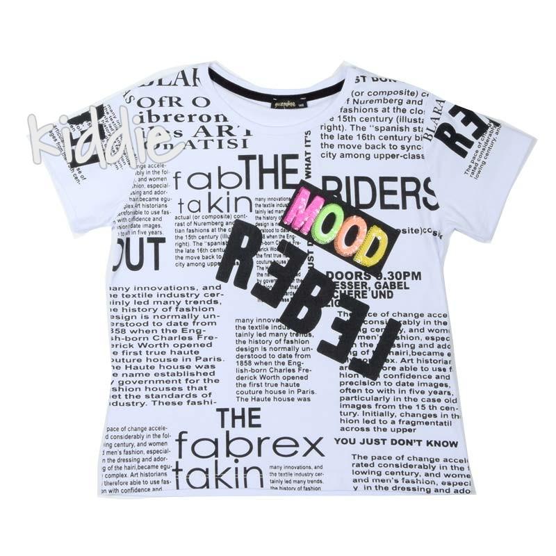 Детска тениска Mood Jesmina за момиче