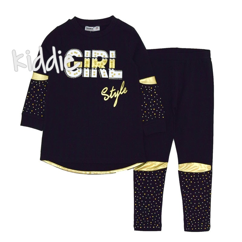 Детски комплект Wanex Girl с перли за момиче