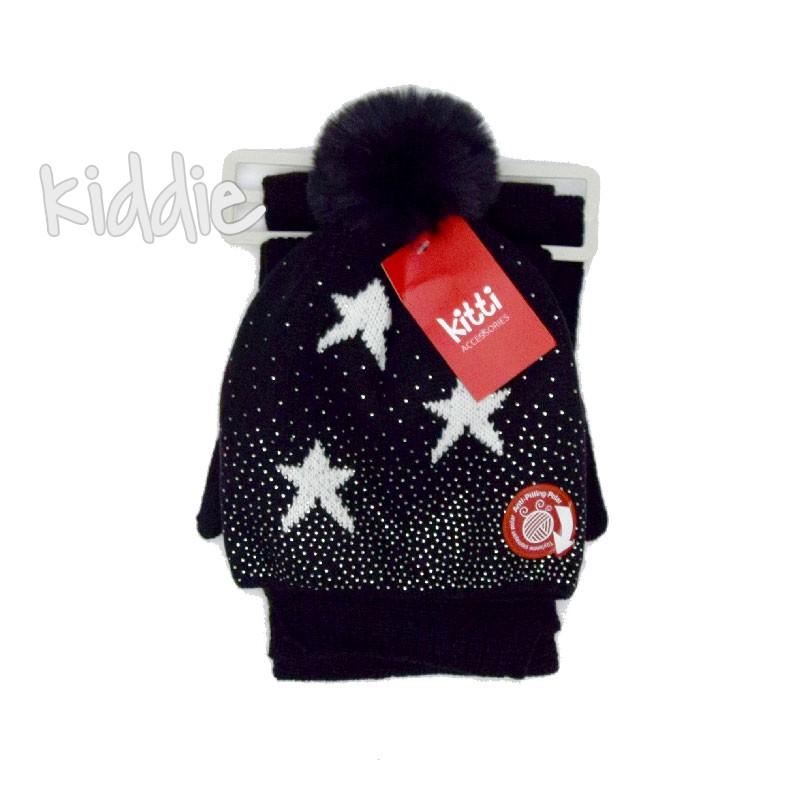 Детски комплект Звезди Kitti за момиче