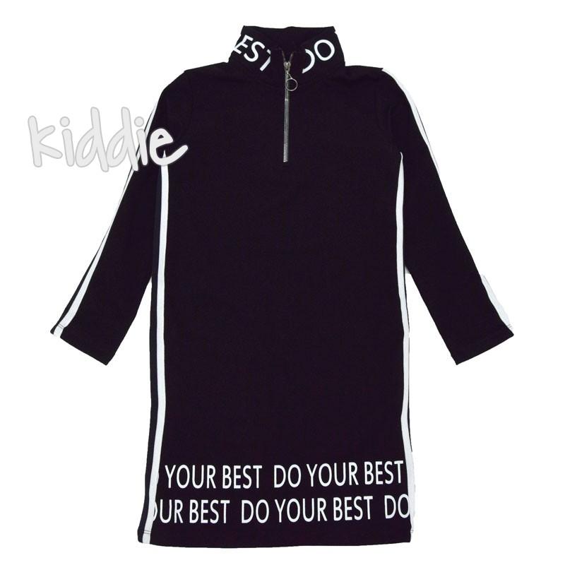 Детска рокля Your best Wanex