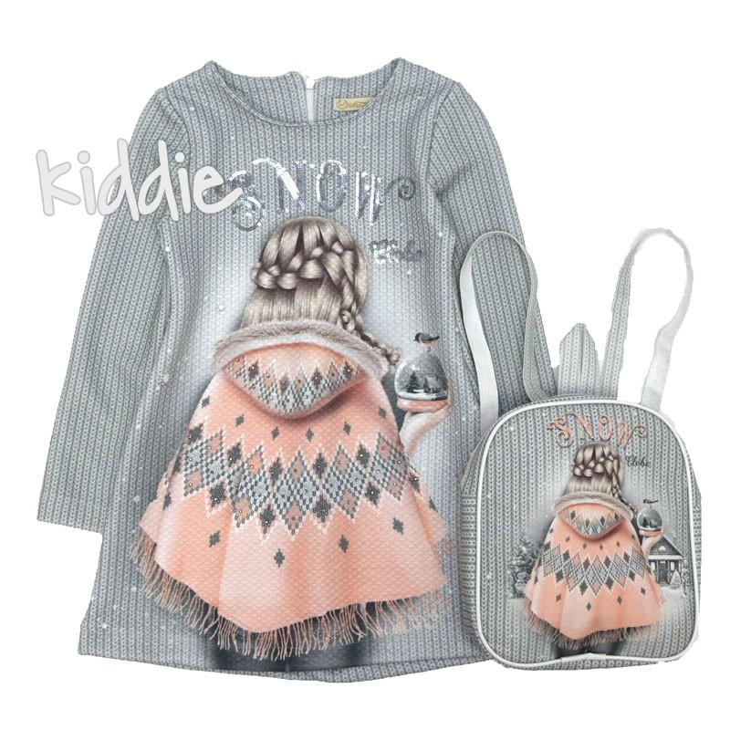 Детска рокля Snow Moonstar с раница