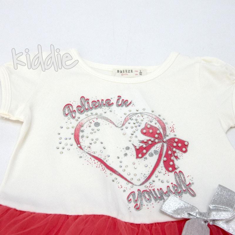 Детска рокля Breeze Believe със сърце