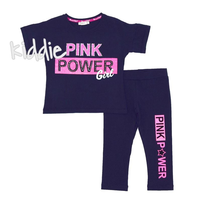 Детски комплект Breeze Pink Power за момиче