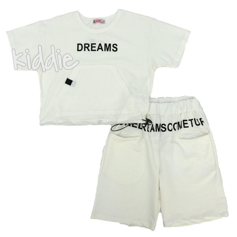Детски комплект Dreams Teto за момиче