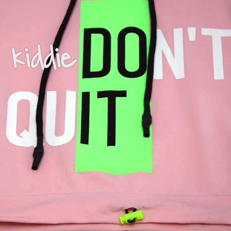 Детски спортен комплект Don't Quit Wanex
