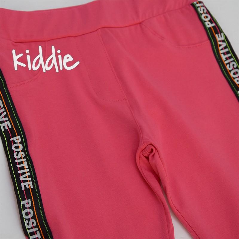 Детски панталон Cichlid за момиче