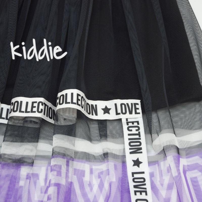 Детски комплект Cocoland Love Collection за момиче