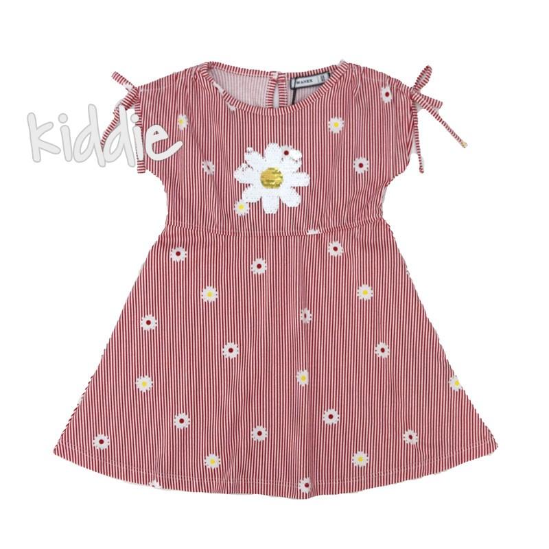 Детска рокля в райе Wanex Маргаритки