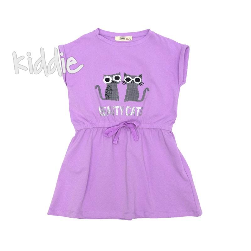 Детска рокля Beauty Cats Cikoby