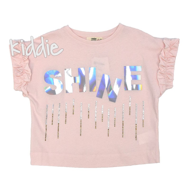 Детска тениска Cikoby Shine за момиче