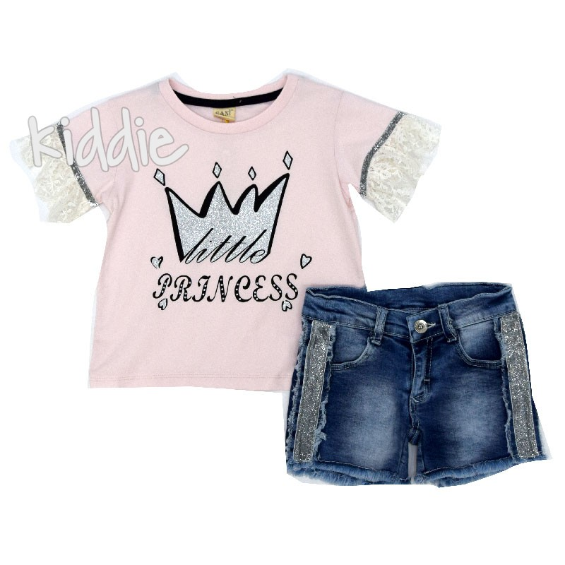 Детски комплект за момиче Princess Sani