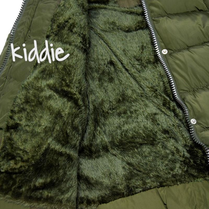 Детско издължено яке с подвижни ръкави Kids Star унисекс