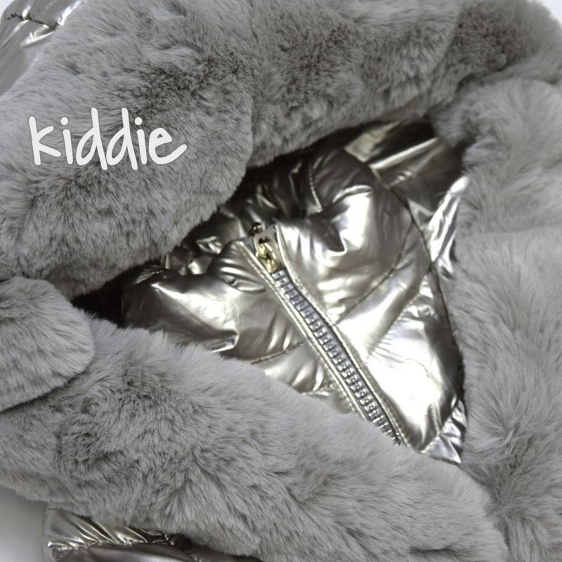 Детско издължено яке за момиче Kids Star