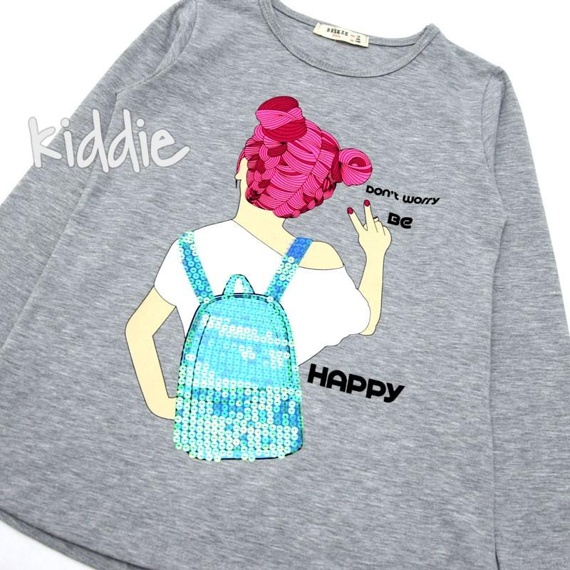 Детска блуза Don't worry Be happy Breeze за момиче