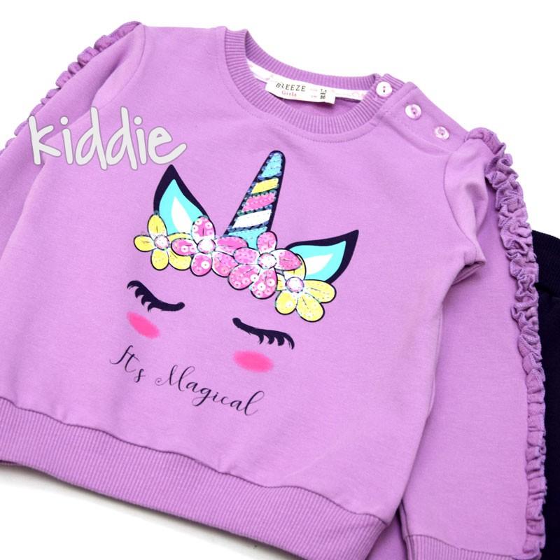 Детски комплект Breeze It is Magical за момиче