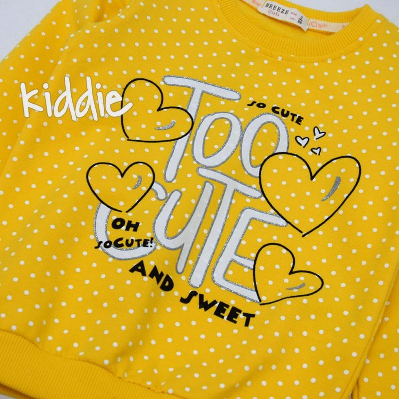 Детска блуза Too Cute Breeze за момиче