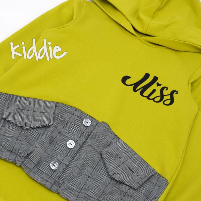 Детски комплект за момиче Kim kids Miss