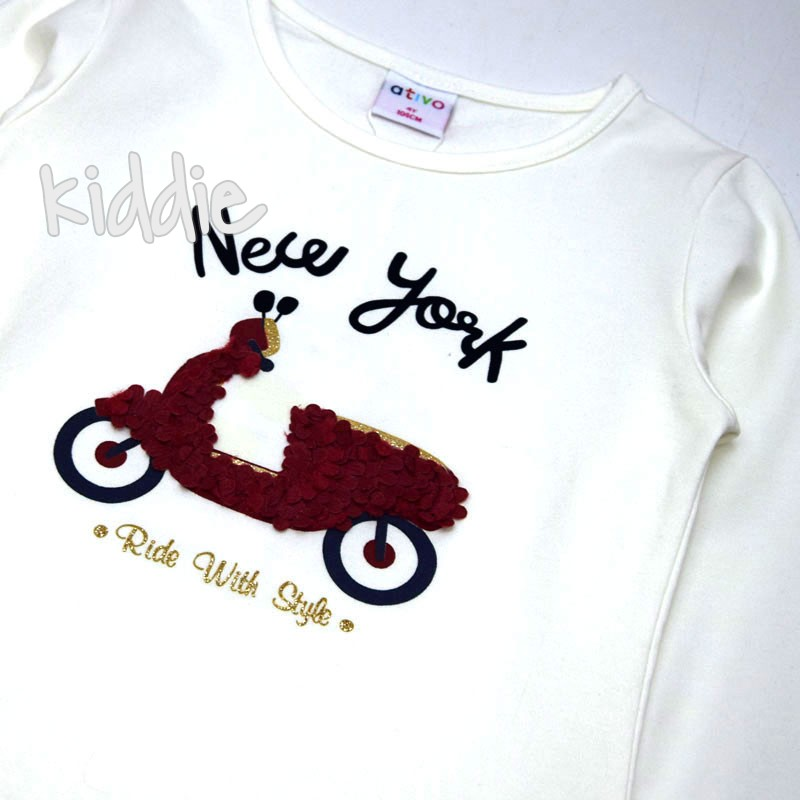 Детски комплект New York Ativo за момиче