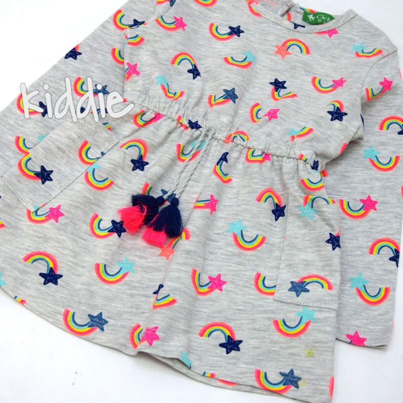 Детска рокля Дъга Cichlid