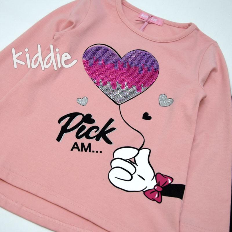 Детски комплект за момиче Pick hope