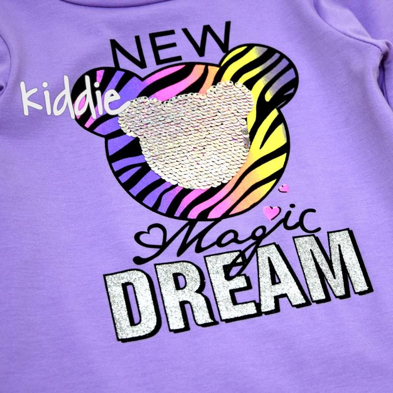 Детски комплект New Dream Repanda за момиче