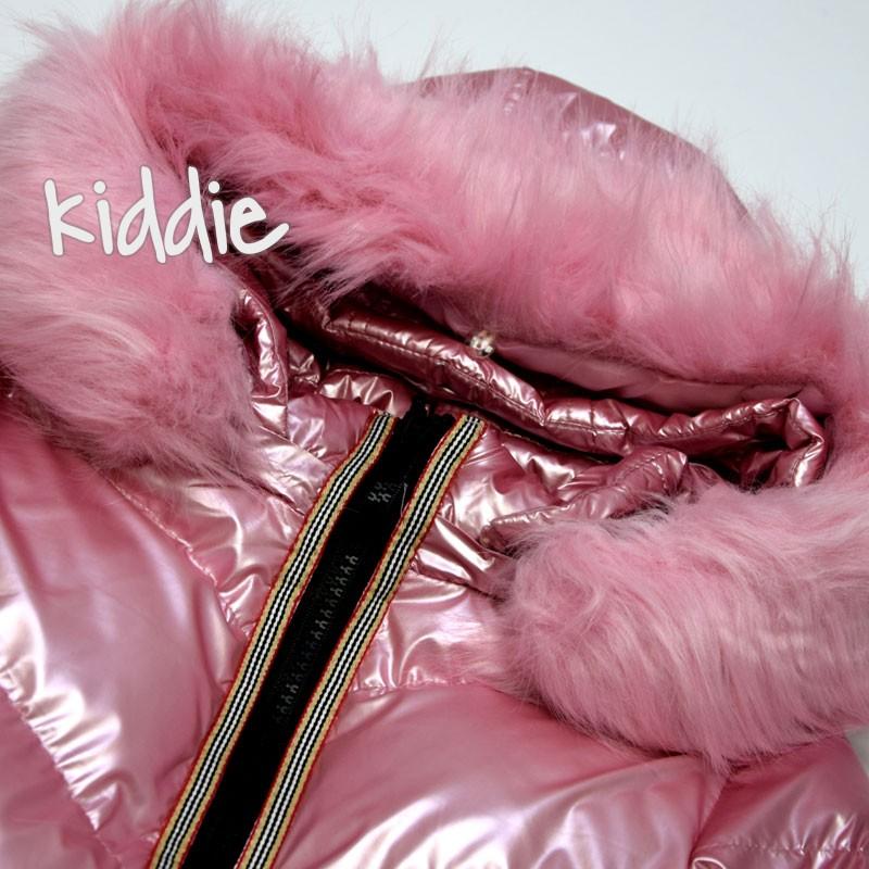 Детско издължено яке Karino Kids за момиче с топъл хастар