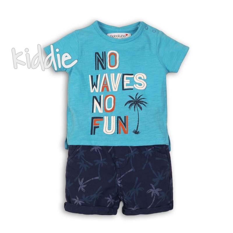 Бебешки комплект Babaluno No waves за момче