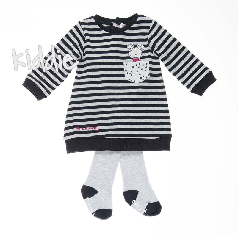 Бебешка рокля в райе Babybol с чорапогащник