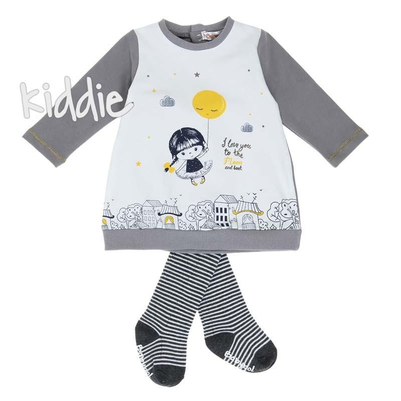 Бебешка рокля Babybol To the moon с чорапогащник
