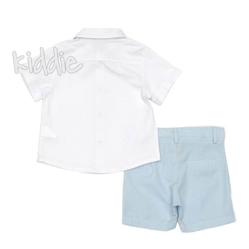 Бебешки комплект Contrast за момче