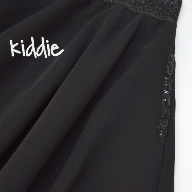 Детска пола Contrast с джобове