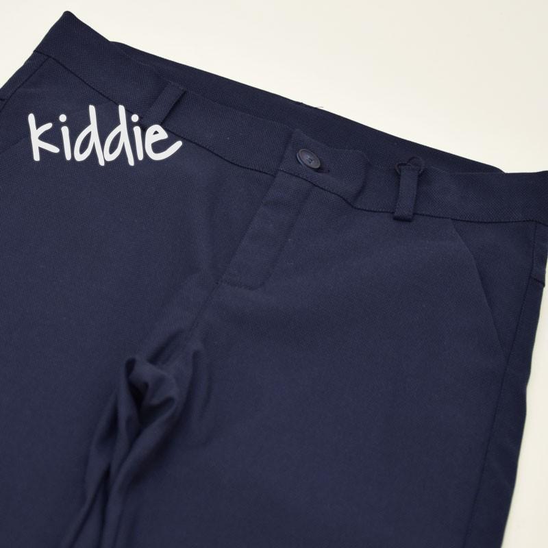 Детски панталон Contrast за момче с италиански джоб