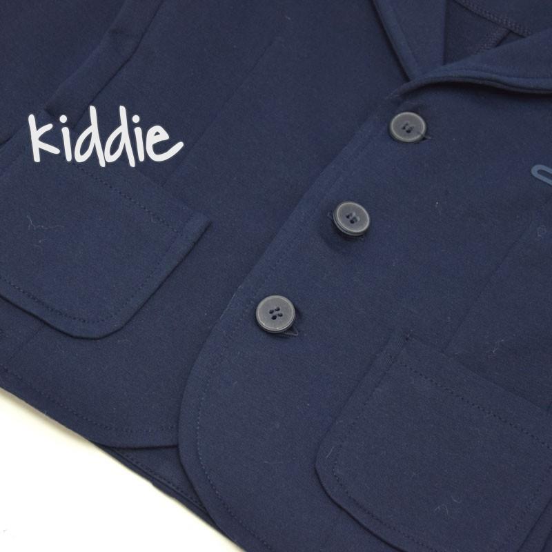 Детско сако Contrast за момче с джобове